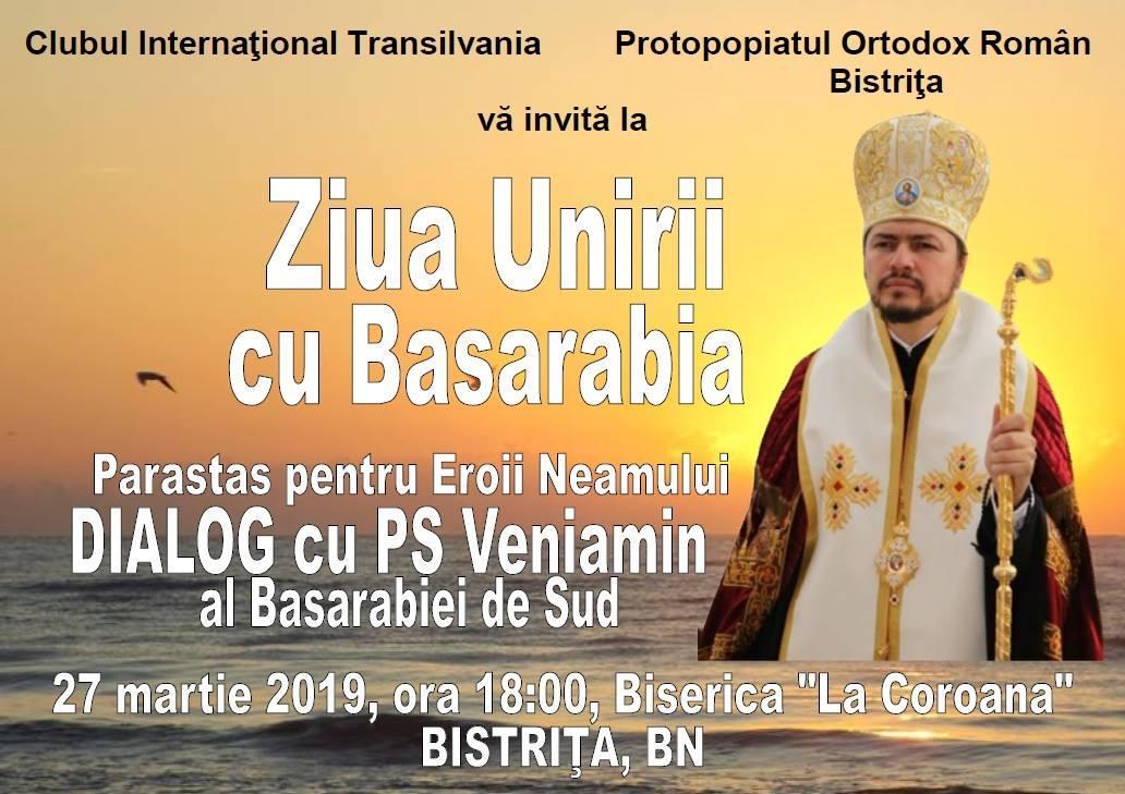 "Ziua Unirii cu Basarabia - 27 martie 2019, ora 18.00, Biserica ""la Coroana"""