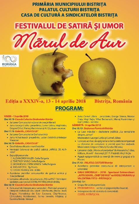 """Festivalul de satiră și umor """"Mărul de Aur"""" - 13, 14 aprilie 2018"""