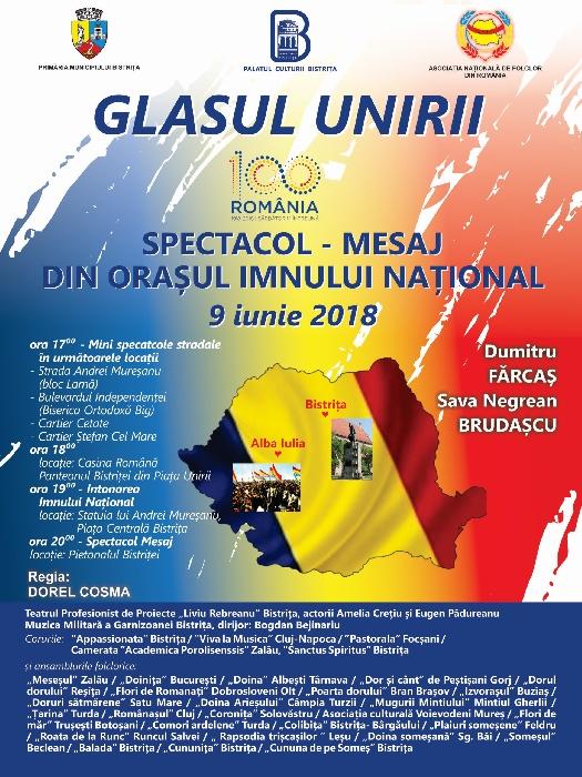 """""""GLASUL UNIRII"""" - Spectacol - Mesaj din orașul imnului național"""