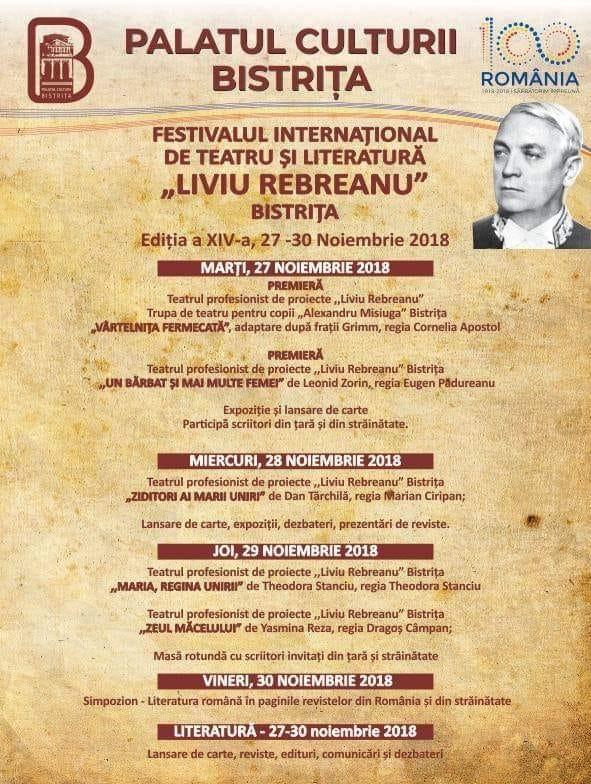 """Festivalul Internațional de Teatru și Literatură """"Liviu Rebreanu"""" Bistrița, 27 - 30 noiembrie 2018"""