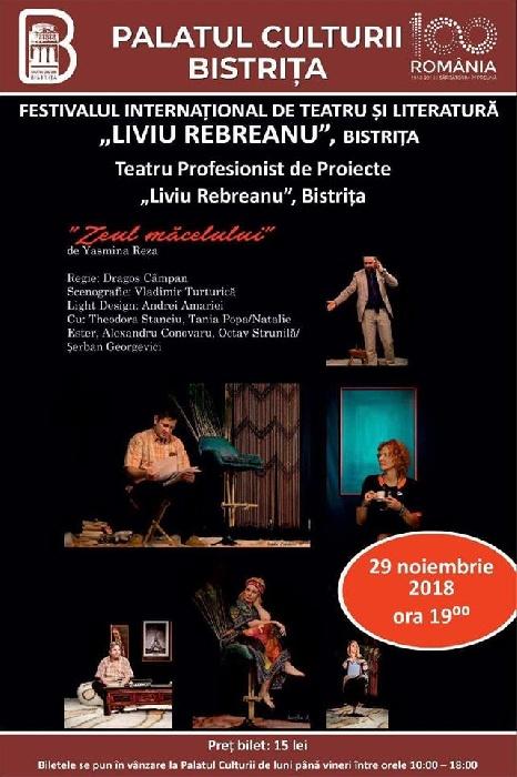 """Teatrul profesionist de proiecte """"Liviu Rebreanu"""" Bistrița - """"Zeul măcelului"""" - 29 noiembrie 2018, ora 19.00"""